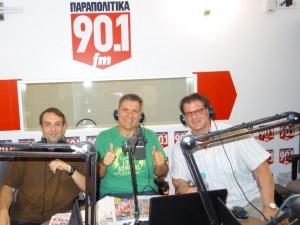 ΠΑΡΑΠΟΛΙΤΙΚΑ 90.1 FM, 06/2015