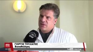 STAR  ΚΕΝΤΡΙΚΟ ΔΕΛΤΙΟ ΕΙΔΗΣΕΩΝ 07/11/2018
